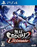 ���oOROCHI 2 Ultimate [PS4]