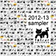 FatCat Records Amazon Sampler