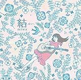 結 -ゆい-(期間生産限定盤)(DVD付)