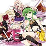 EXIT TUNES PRESENTS Vocaloextra (ボカロエクストラ) feat. GUMI、IA、MAYU (ジャケットイラストレーター:藤真拓哉)(数量限定オリジナルマウスパッド&ストラップ付)