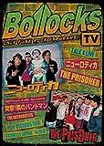 Bollocks TV Vol.4 [DVD]