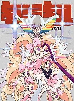 キルラキル 7(完全生産限定版) [Blu-ray]