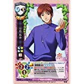 Lycee-リセ- 月島 拓也 (R) / Leaf 4.0 / シングルカード