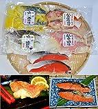 漬魚おかずセット 5種類のお魚、違った味が楽しめるおかずセット!【父の日、御中元、ご贈答用に!配送日指定OK】