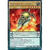 クリフォート・ツール レア 遊戯王 ネクスト・チャレンジャーズ nech-jp021