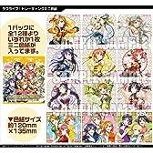 ラブライブ! トレーディングミニ色紙Vol.1 BOX商品 1BOX = 12個入り、全12種類