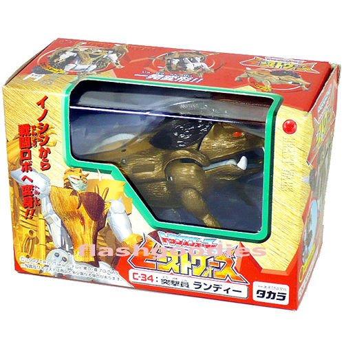 Transformers Beast Wars C-34 Razorbeast [Toy] (japan import)