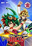 遊☆戯☆王ARC-V TURN-8 [DVD]