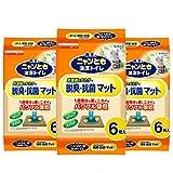 【大容量】花王 ニャンとも清潔トイレ 脱臭・抗菌マット 6枚×3個入り