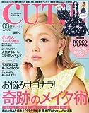 CUTiE (キューティ) 2014年 6月号