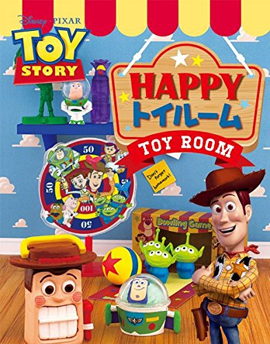 Disney Toy Story Happy Toy Room Re-Ment Miniature Blind Box front-758982