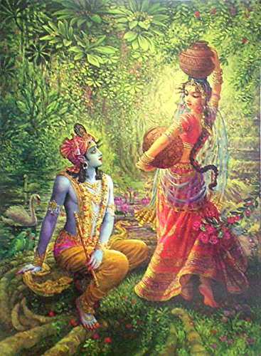 Divine Lovers Radha Krishna Reprint Poster