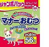 P.one マナーおむつ ジャンボパック SSSサイズ 56枚 (超小型犬・猫)