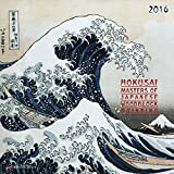 img - for Hokusai Masters of Japanese Woodblock Painting (160532) (English, Spanish, French, Italian and German Edition) book / textbook / text book