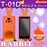 with series指紋センサー搭載 T-01D REGZA Phone 用 【ウサギケース ラビットしっぽ付】 08オレンジウサギ : レグザフォン