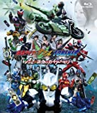 仮面ライダーW(ダブル) FOREVER AtoZ 運命のガイアメモリ【Blu-ray】