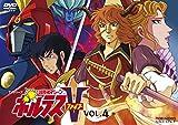 超電磁マシーン ボルテスV VOL.4 [DVD]
