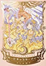 Card Captor Sakura, tome 2 par Clamp