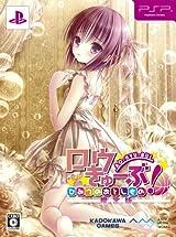 PSP「ロウきゅーぶ!」第2弾のおとしものは女子小学生のパンツ