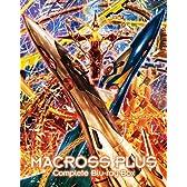 マクロスプラス Complete Blu-ray Box (アンコールプレス版)