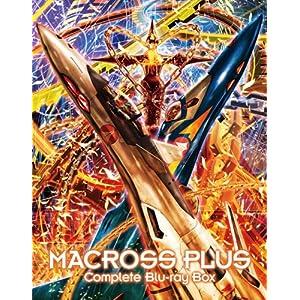 マクロスプラス Complete Blu-ray Box (1994)