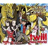 New World(初回生産分)