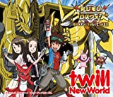 TWILL「New World」