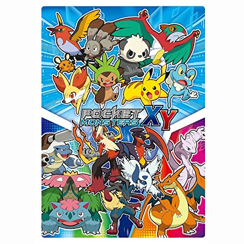 Showa Note Pokemon Xy A4 Underlay