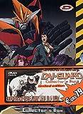 地球防衛企業ダイ・ガード コンプリート DVD-BOX (全26話, 650分) アニメ [DVD] [Import]