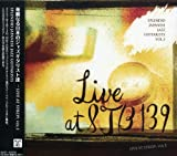華麗なる日本のジャズギタリスト達-live at STB139,Vol.1