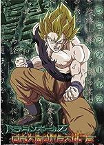 Dragon Ball Goku Wall Scroll
