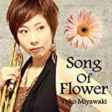 Song Of Flower / 宮脇裕子 (CD - 2011)