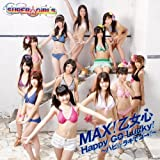 SUPER☆GiRLS「MAX!乙女心」