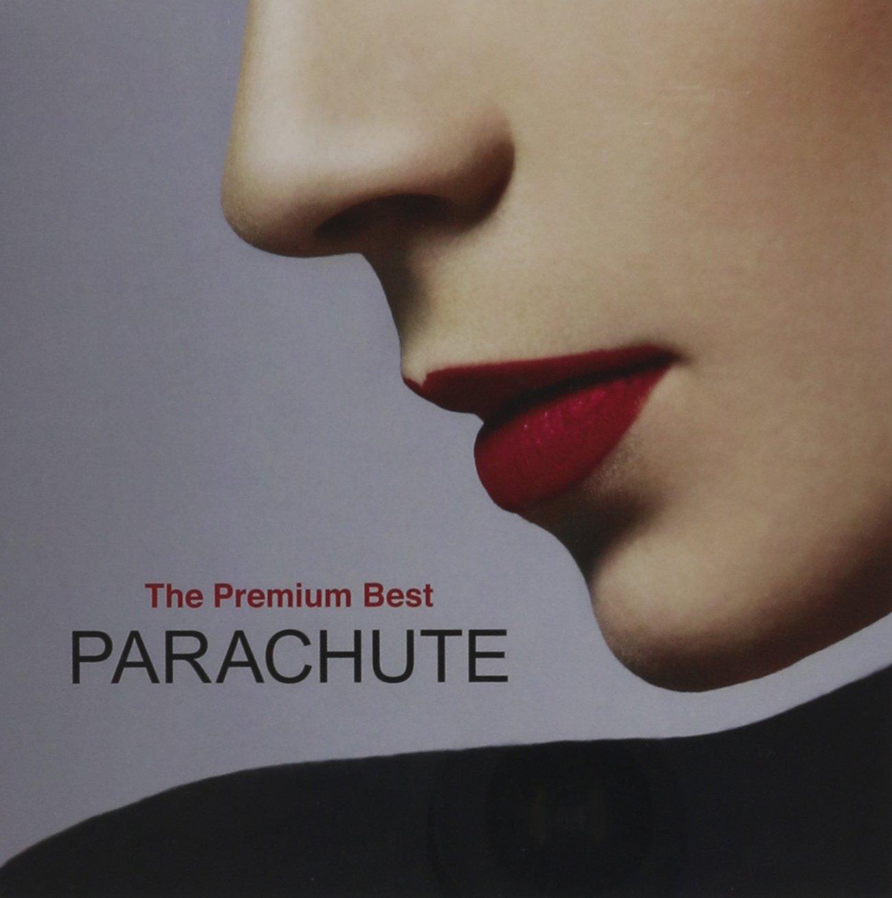 The Premium Best