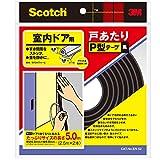 3M スコッチ 室内ドア用 戸あたりP型テープ 6mm厚 × 9mm幅 × 2.5m 2本 黒 EN-52