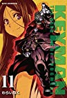 KEYMAN THE HAND OF JUDGMENT 第11巻 2016年05月13日発売