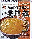 ヒガシマル醤油 ふんわりたまごの天津飯2食分×10箱