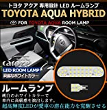 最高級LED使用 明るさ調節可能