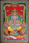 KayJayStyles Lord Ganesh 43″ X 30″ Ta…