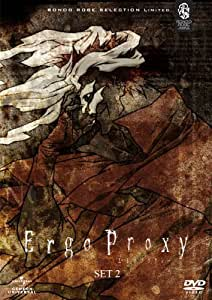 Ergo Proxy SET2 <期間限定生産> [DVD]