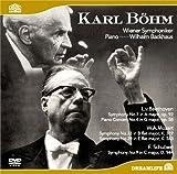 カール・ベーム/バックハウス ウィーン交響楽団 [DVD]