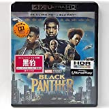 Black Panther (4K UHD + Blu-Ray) (Hong Kong Version / Chinese Subtitled) ??