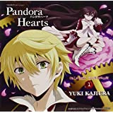 Pandora Hearts Original Soundt