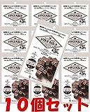 10個セットドクターズ チョコレート
