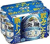 キリン 淡麗プラチナダブル 6缶パック 350ml×6本 ランキングお取り寄せ