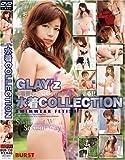 GLAY'z水着COLLECTION[DVD]