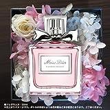 男性が思わず振り返る!「魅力的な女性」になるプレゼント!!Dior ディオール ミス ディオール ブルーミング ブーケmeetsラグジュアリーフレグランスギフト〜Luxury Fragrance Gift〜 (アクアグリーン(Aqua Green)) -