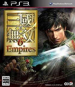 真・三國無双6 Empires (初回特典ダウンロードシリアルコード同梱)