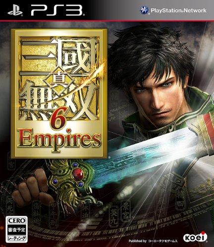 Shin Sangoku Musou 6 Empires - 1