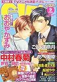 ASUKA CIEL (アスカ シエル) 2012年 09月号 [雑誌]